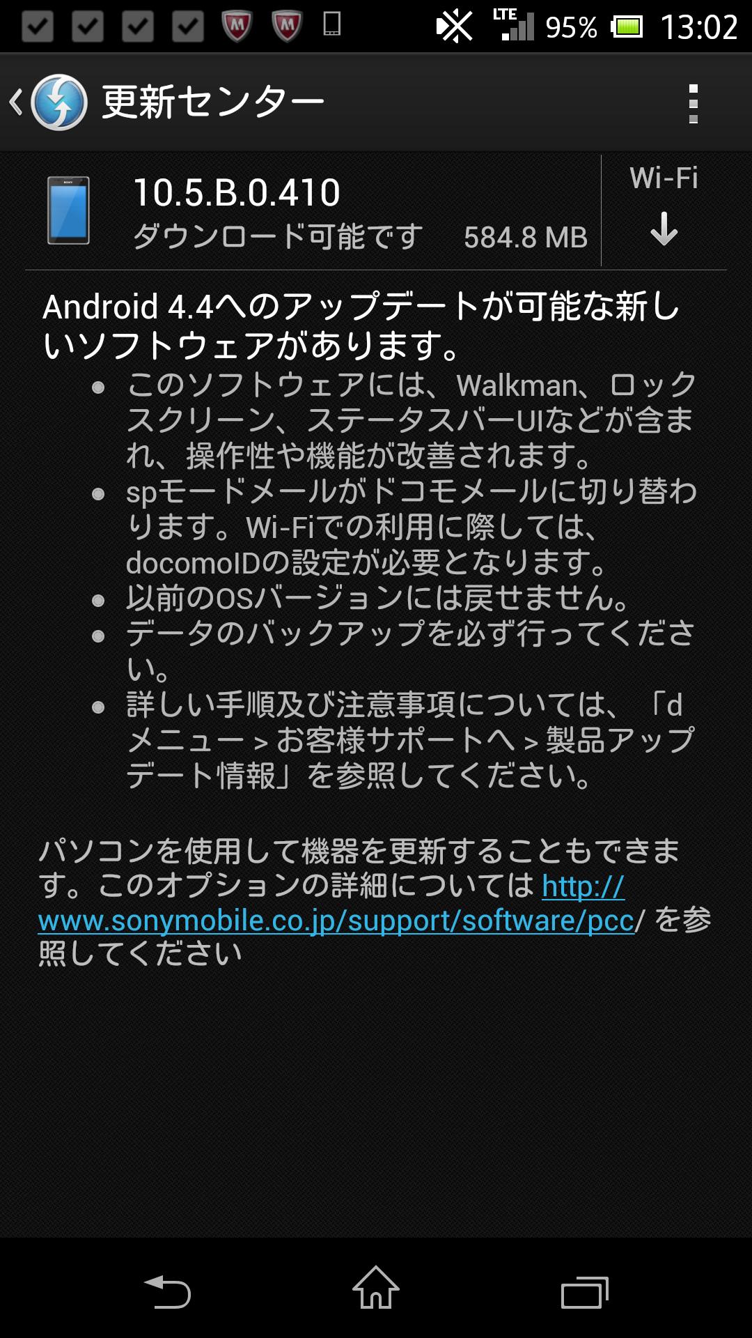 6_update2