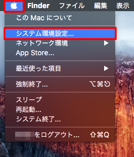 01-select-system-preferences-menu