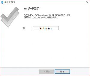 win32-f