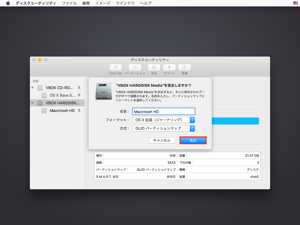 02-disk-utility-02