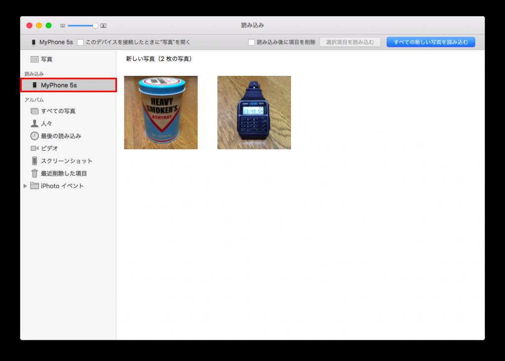 02-import-photos-sidebar