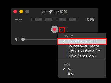 05-quicktime-recording