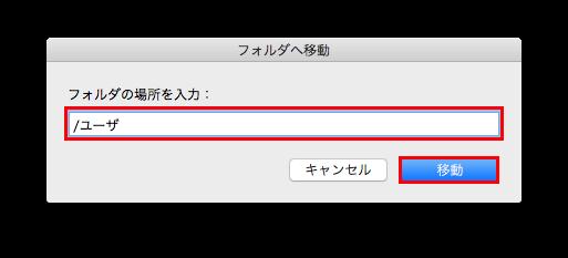 07-go-to-folder