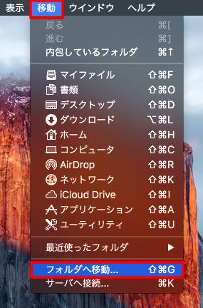 07-select-go-to-folder-menu