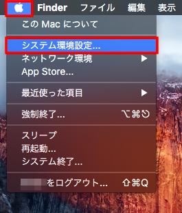 select-system-preferences-menu