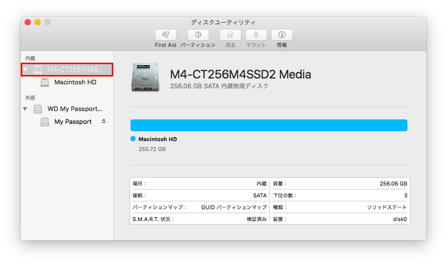 01-disk-utility