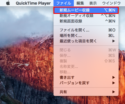 01-quicktime-movie-recording