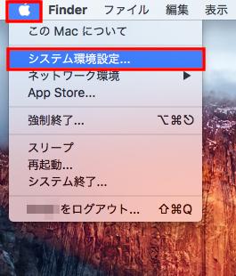 01-select-system-preferences-menu