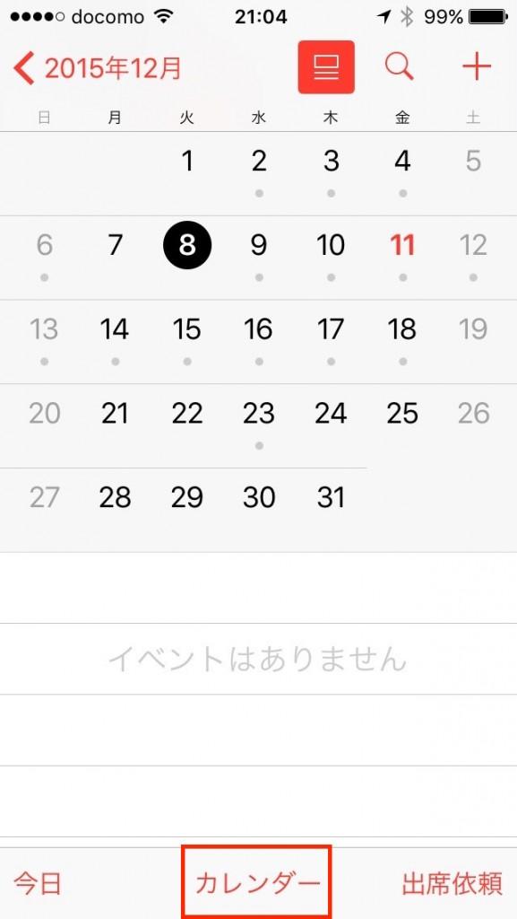 01-tap-calendar