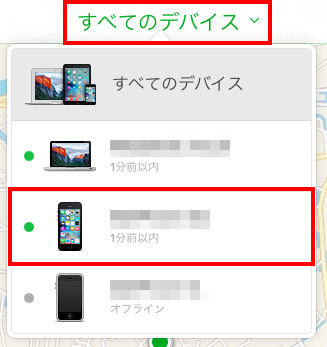 02-find-iphone-select-device