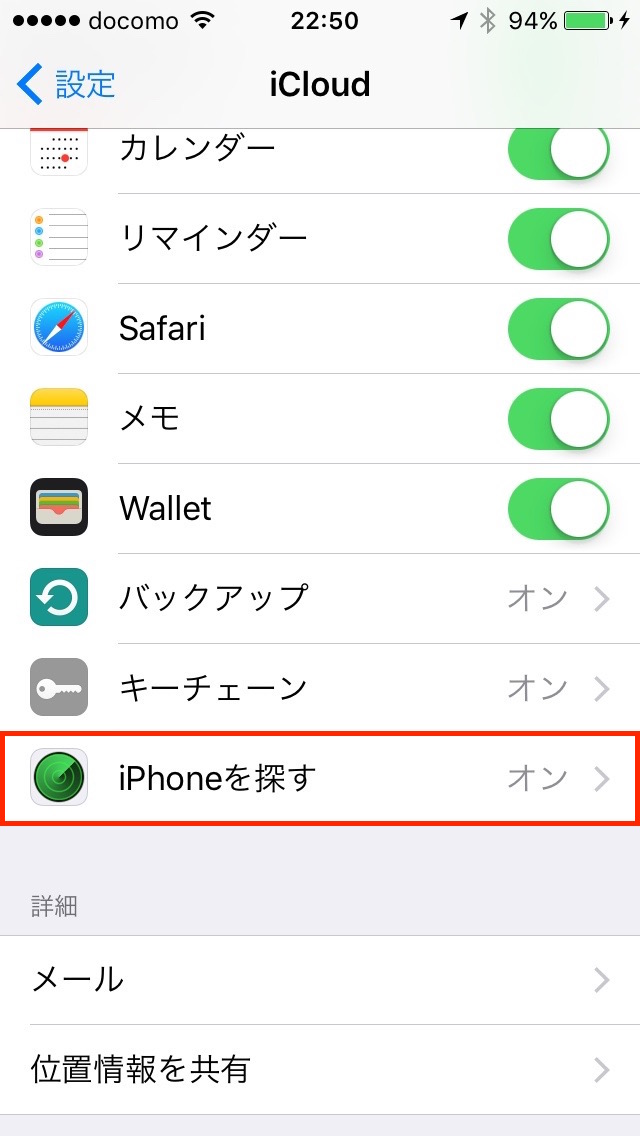 02-tap-find-iphone