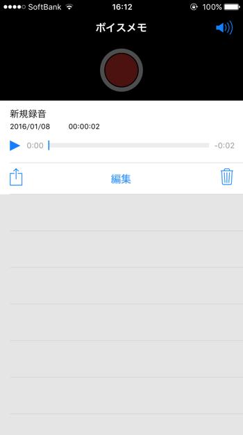 スクリーンショット 2016-02-09 11.14.01