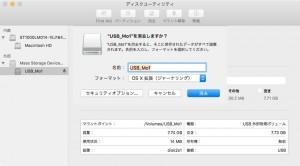 004_USB02