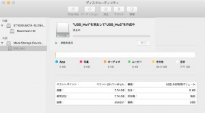 006_USB03
