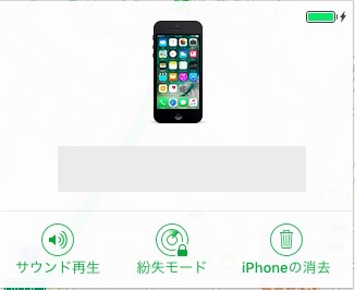 06_iPhoneSound