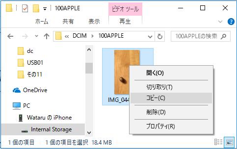 usb01_04