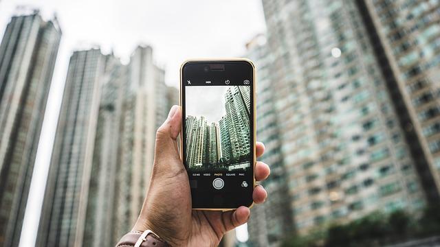 iphone, hk