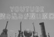 Youtube読み込みが遅い原因
