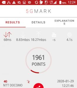 ピクセラモバイル 混雑時間帯の5GMARK通信速度計測結果
