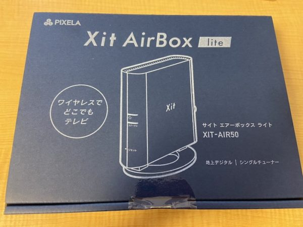 XIT AirBox lite「XIT-AIR50」とは